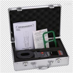 GM130防雷检测仪