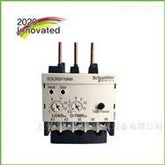 EOCR-SP2-10N-220V韩国三和EOCR-SP2-10N 220V 电动机保护器