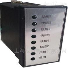 位移传感器智能显示仪XZ-SSID