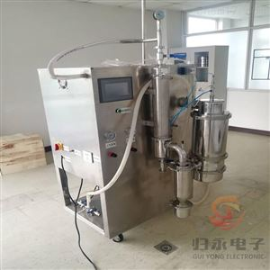 液体发酵微生物微型喷雾干燥设备GY-ZKGZJ