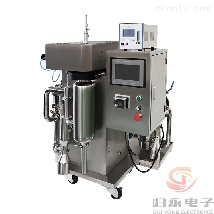耐高温无菌喷雾干燥机厂家GY-YJGZ-G