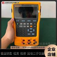 Fluke福禄克754多功能过程校验仪|租售|回收