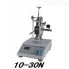 SD10-SD30彈簧拉壓試驗機