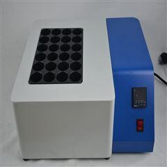 广西智能石墨消解仪CYSM-36尿碘消解器