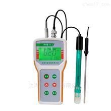 PHB-4微型便携式PH计 酸度计