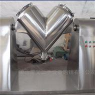 200-1000升二手不锈钢V型混合机价格