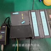 S7-300PLC快速解密成都西门子S7-300PLC启动指示灯全亮维修