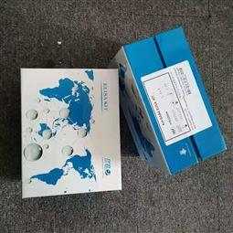 植物钙镁ATP酶活性检测试剂盒