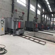 MY-T-10001000度台车实验电炉