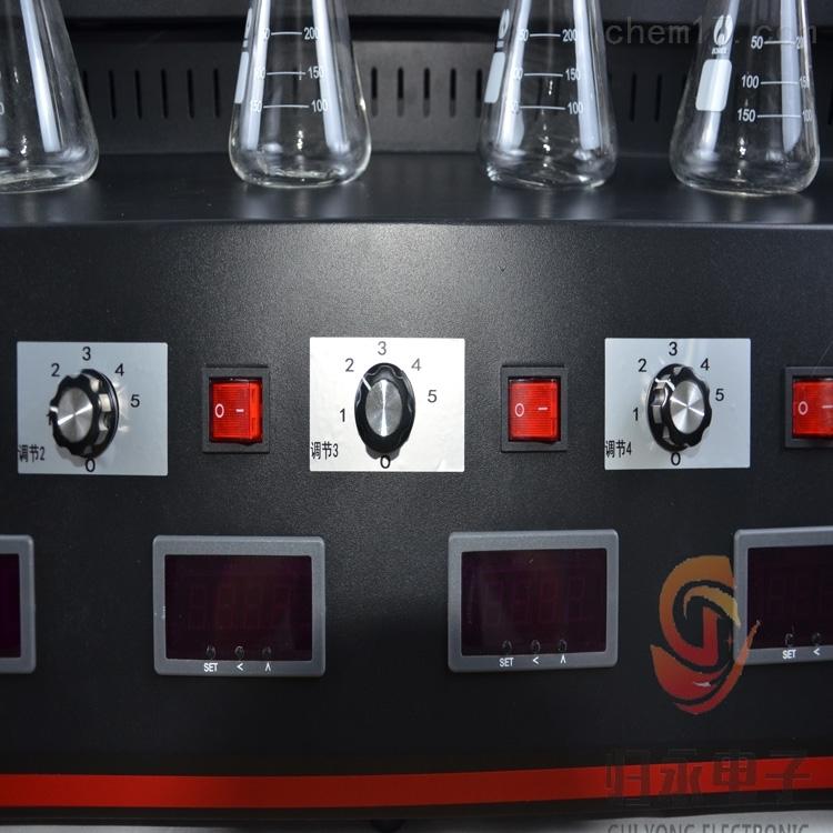 氟化物全自动一体化蒸馏装置型号GY-DGZLY-6