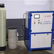 超声波工业加湿器 纺织车间加湿机