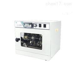 宁波新芝分子杂交炉