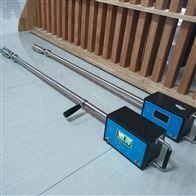 GR-3021B环境监测常用便携式阻容法烟气湿度仪