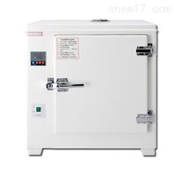 HGPF-270跃进电热恒温培养箱