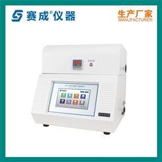 食品包装透氧阻氧率检测仪