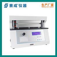 HST-H3洗衣液包装袋热封性试验仪
