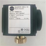 5824-10德国萨姆森SAMSON电动执行器