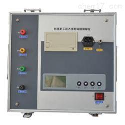 DWR-Ⅲ大地网接地电阻测试仪厂家