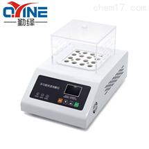多功能快速消解仪COD消解器QY-K16K生产厂家