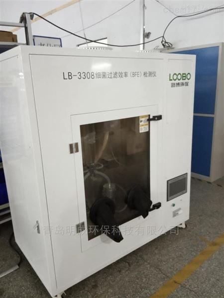 GB19082-2009医用kou罩细菌过滤效率试验仪