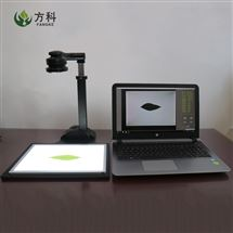 YMJ-S拍照式叶面积仪
