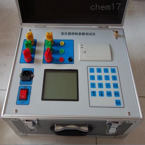 变压器损耗参数测试仪方便实用