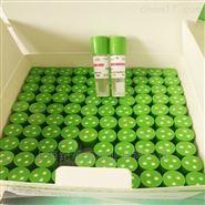 環氧乙烷生物指示劑
