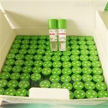 环氧乙烷生物指示剂