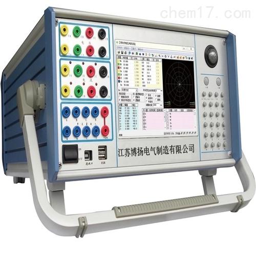 继电保护测试仪方便实用