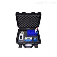 哈希TX1315便携式生物毒性分析仪