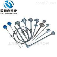 螺钉式热电阻