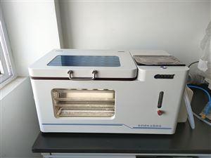 氮吹浓缩装置温控范围