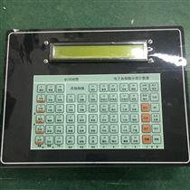廈門血細胞分類計數器Qi3536血球計數設備