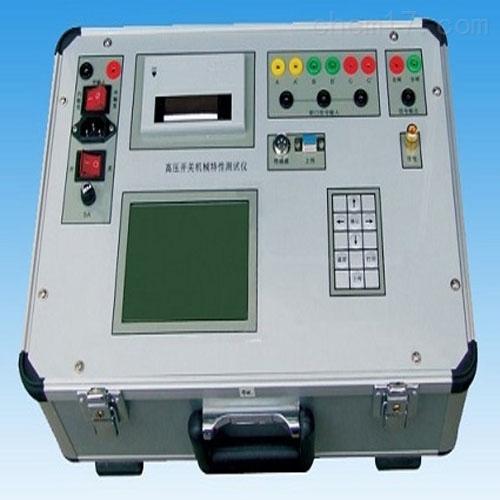 方便实用智能高压开关动特性测试仪