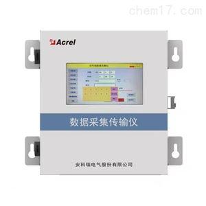 AF-HK100环保监测数采仪空气水质油烟在线监控