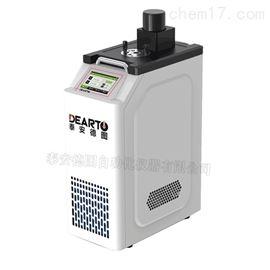 DTS-20B/40B超便携智能低温恒温槽超温保护