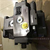 德国REXROTH力士乐柱塞泵A4VSO180DR/30R-PPB13N00