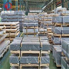 06Cr17Ni12Mo2Ti冷轧板06Cr17Ni12Mo2Ti材料A状态