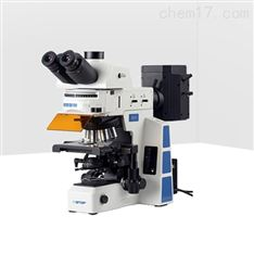 研究级荧光显微镜RX50