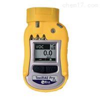 美国华瑞RAE VOC气体检测仪