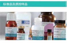 β-葡萄糖醛酸酶/芳香基硫酸酯酶标准品