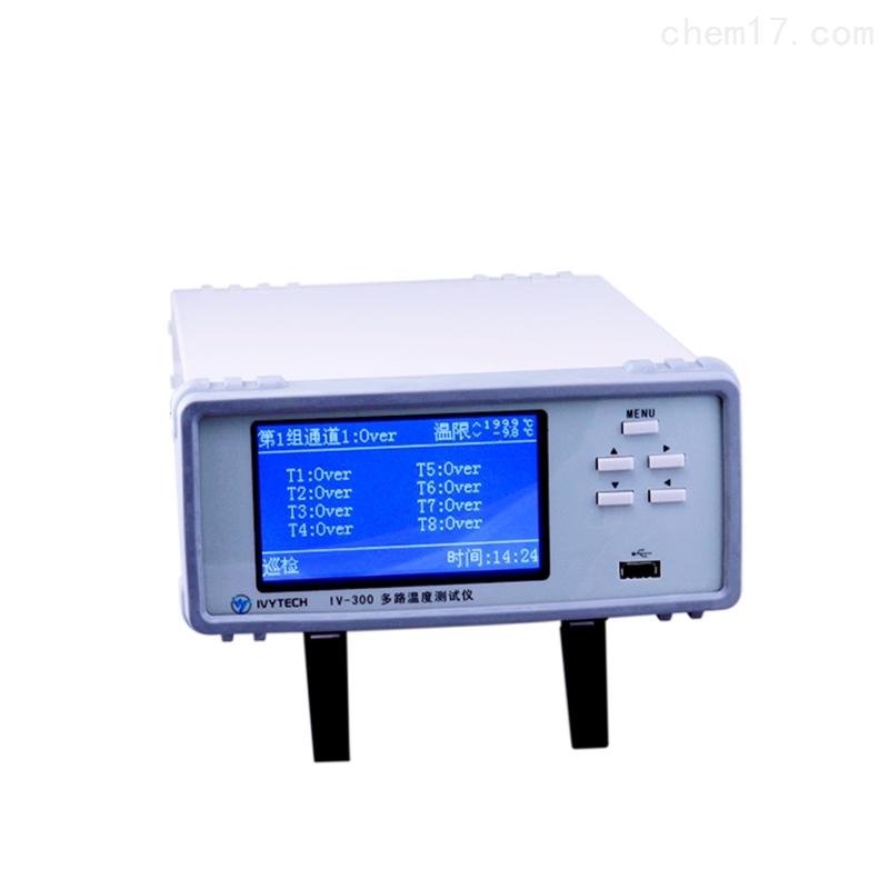艾维泰科IVYTECH IV-300系列多路温度记录仪