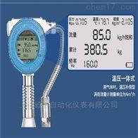 上海毅碧自动化涡街式流量计