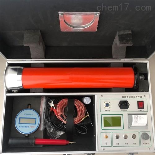 方便实用智能直流高压发生器