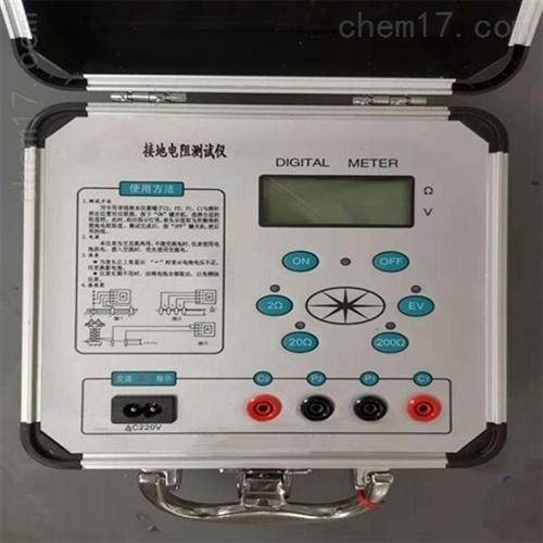 方便实用接地电阻测试仪