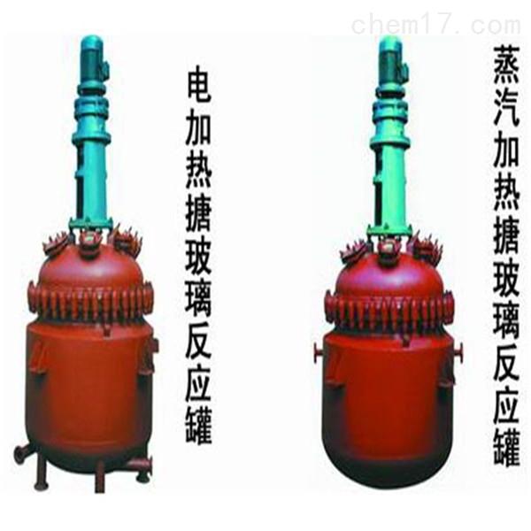 搪瓷反应釜