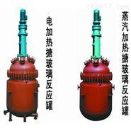 搪瓷反應釜