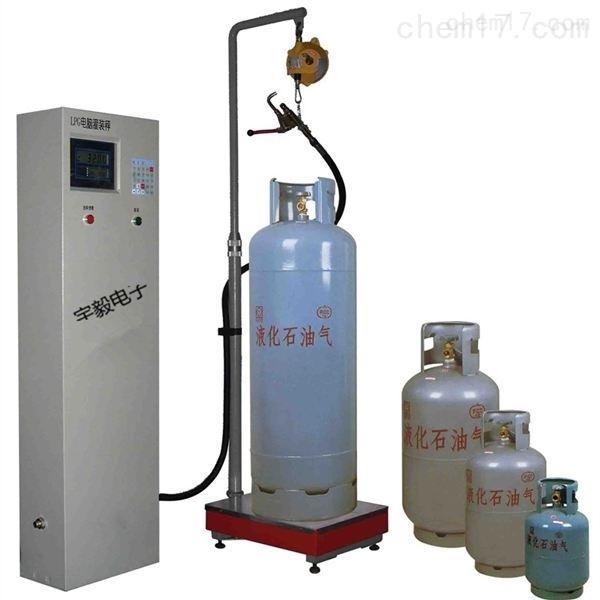 加油站气体灌装