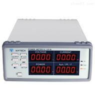 IV1001B艾維泰科IVYTECH IV-1001B 高精度功率計