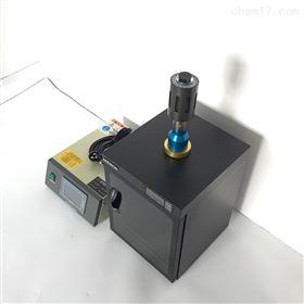 JH-1000W振动棒超声波搅拌机实验级1000W